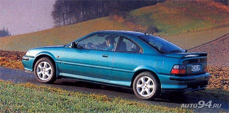 Rover 220 Coupe